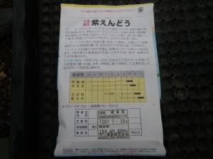 IMGP1584
